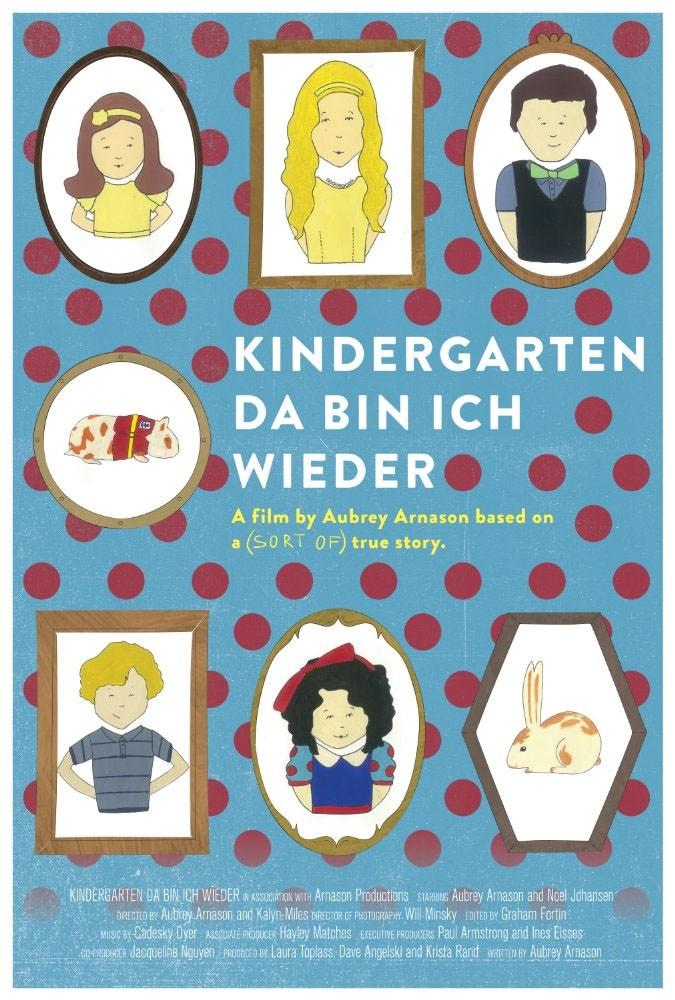 kindergarten-poster